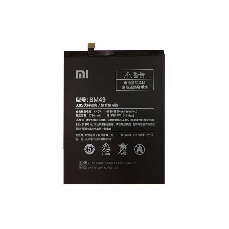 Cambiar Bateria Xiaomi Mi Max
