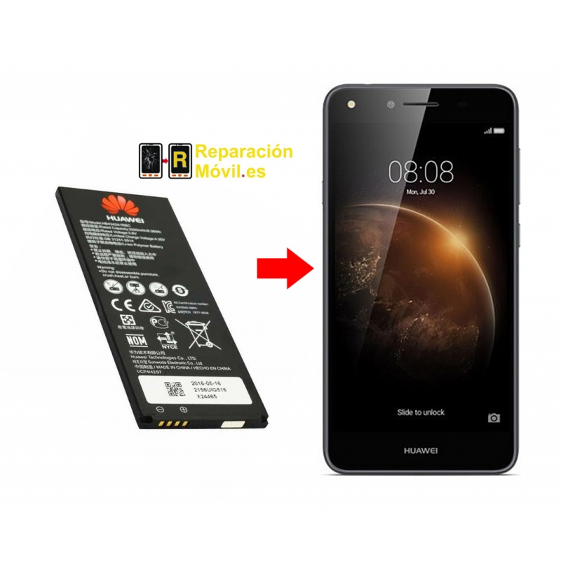 Cambiar Bateria Huawei Y6 II
