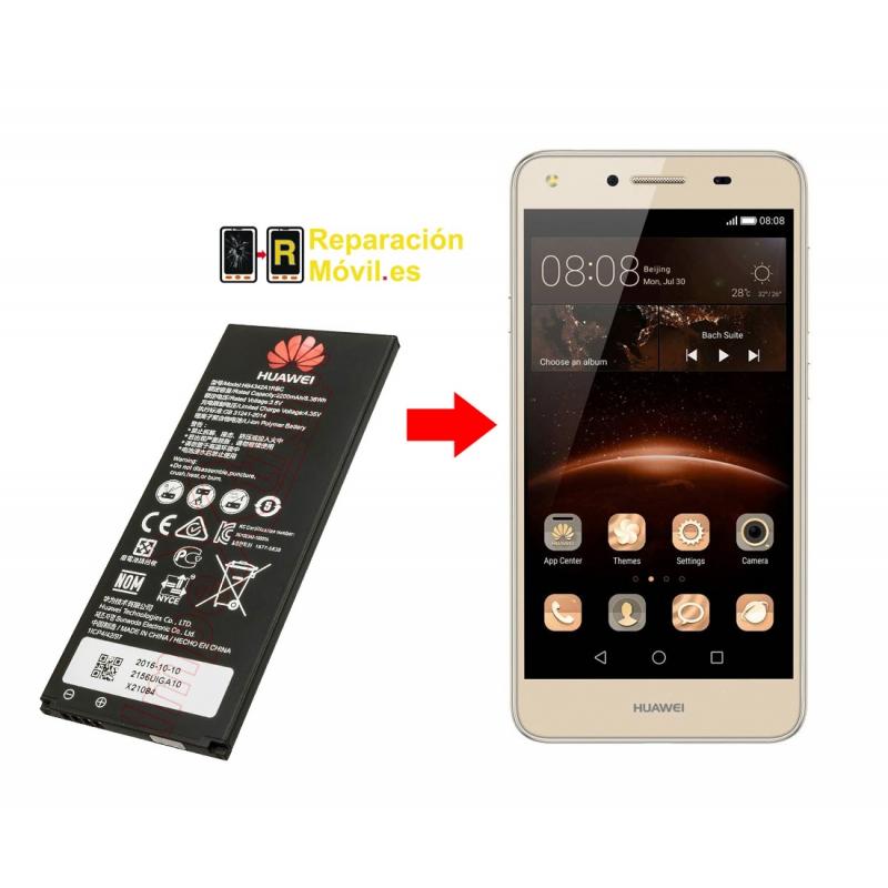 Cambiar Bateria Huawei Y5 II