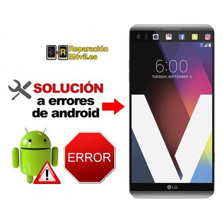 Solución Sistema Error LG V20