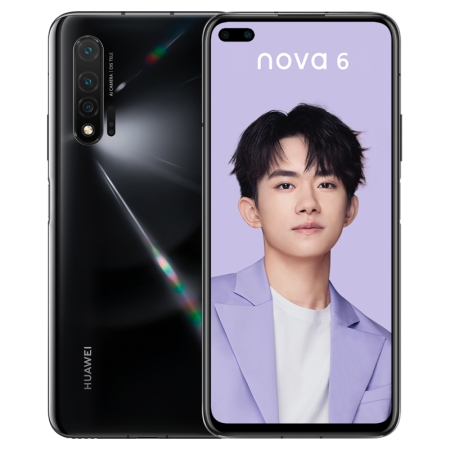 Reparar Huawei Nova 6 ⭐ Cambiar Pantalla Huawei Nova 6 | España